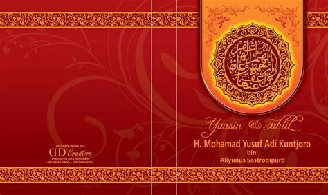 layout buku yasin design cover comp 2