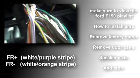 stereo wiring diagram ford     youtube