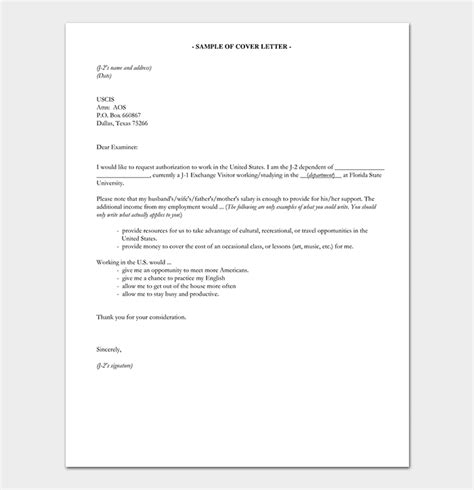 work permission letter format sample work authorization