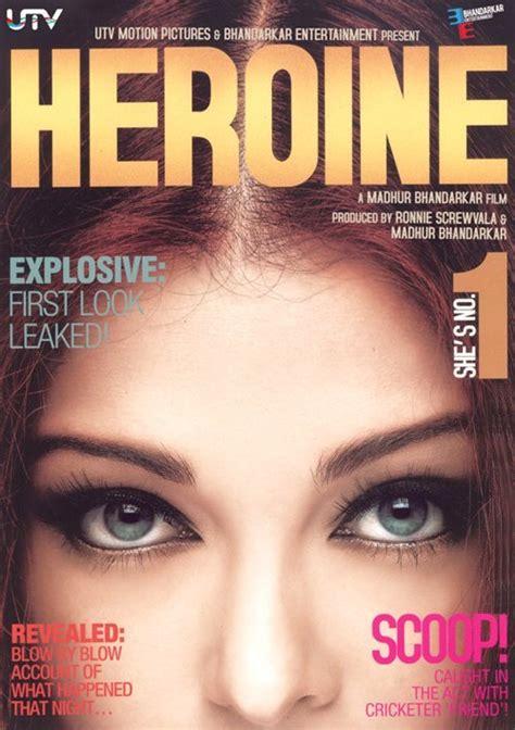 bollywood ka heroine ka photo heroine fan photos heroine photos images pictures