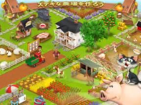 Juegos De Home Design Story 卡通农场 游戏园下载