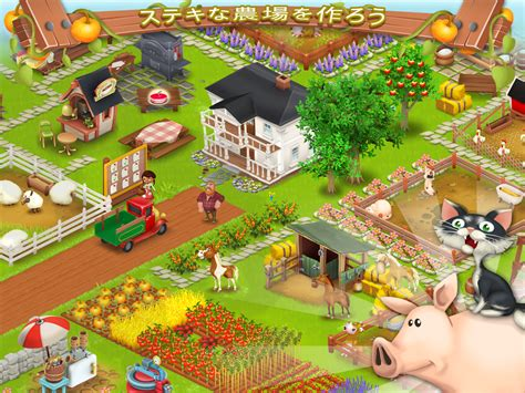 hay day game for pc free download full version 卡通农场 游戏园下载