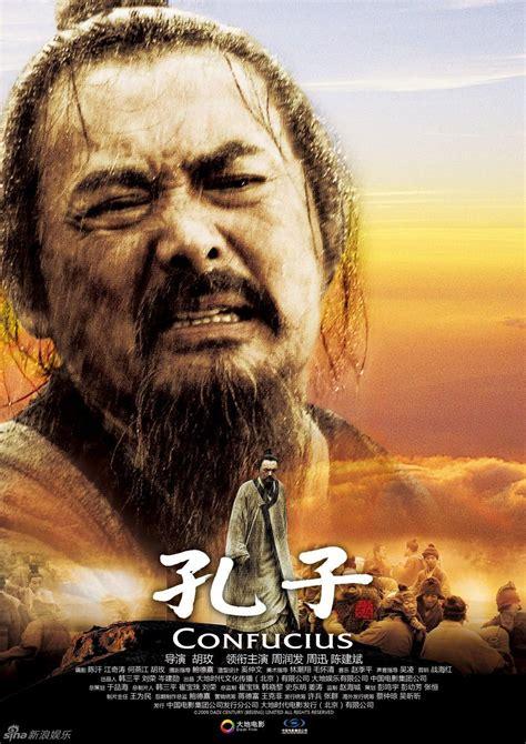 western film zene confucius online teljes film