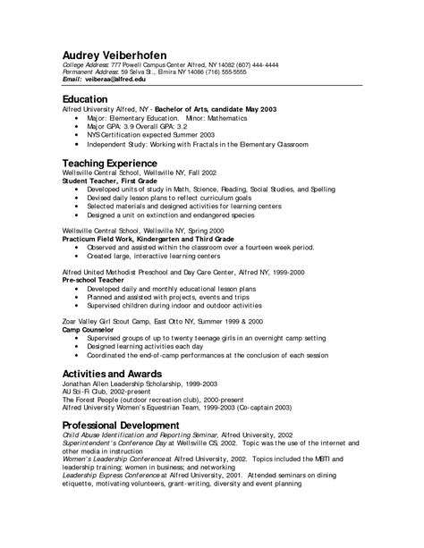educational resumes ideas budget responsibility on resume ps3 media server resume playback