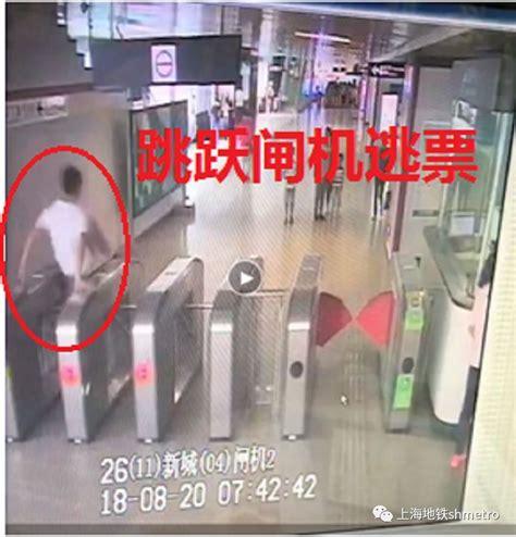 passengers caught dodging fares  shanghai metro