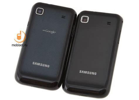 Hp Samsung Galaxy S Plus Gt 19001 gt19001 glassbel