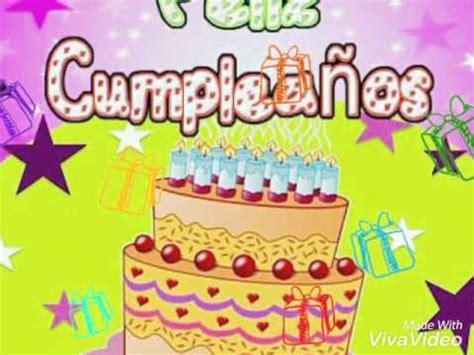 imagenes de feliz cumpleaños maria feliz cumplea 241 os maria alejandra youtube
