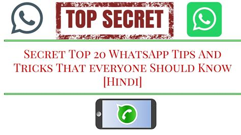 20 best tips and tricks for secret top 20 whatsapp tips and tricks that everyone should
