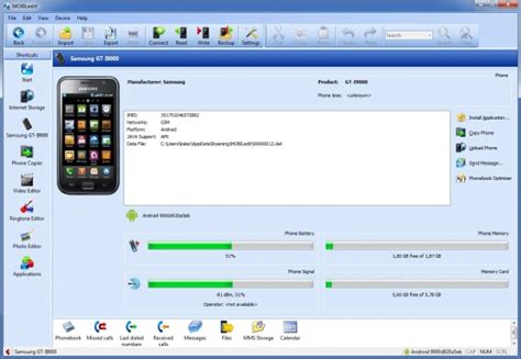best software for android 10 best android pc suite software