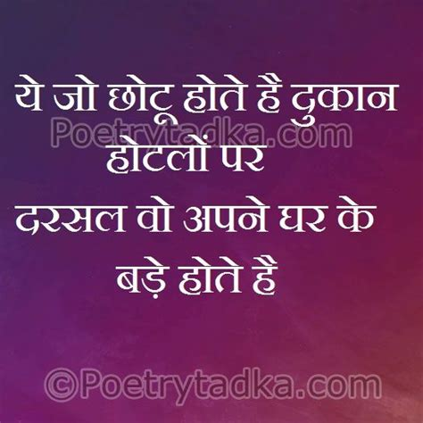 hitler biography in gujarati 1000 images about hindi quotes on pinterest hindus