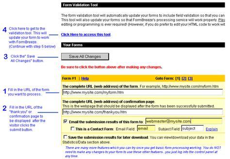 browser pattern validation tutorial