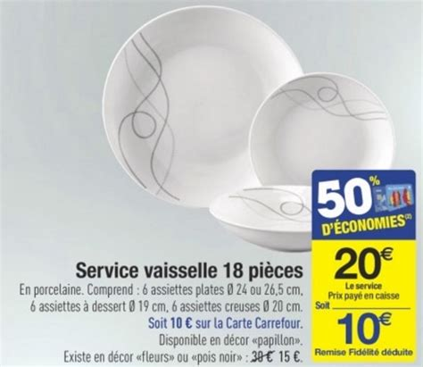 carrefour service vaisselle porcelaine  pieces