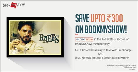 bookmyshow promo loot get free movie tickets worth rs 300 freecharge