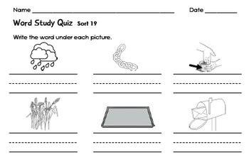 cvvc pattern ai less common long vowel pattern quizzes by teachplanlove tpt