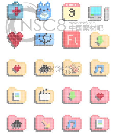 17 3d animated desktop icons images free 3d desktop 17 cartoon icons for pc images free 3d desktop icons