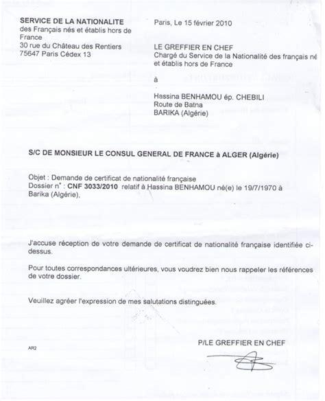 Lettre Demande De Nationalité Française Par Mariage Application Form Formulaire De Demande De La Nationalit 233 Fran 231 Aise Par Filiation