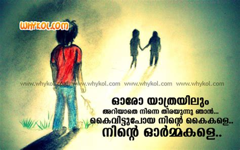 images of love quotes in malayalam malayalam sad love quotes
