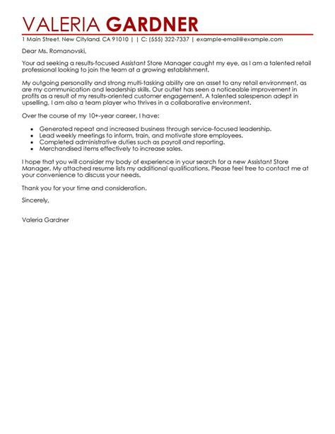 cover letter for retail assistant manager best retail assistant store manager cover letter exles