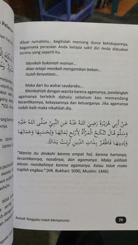Standar Ganda Membuka Kacamata Keadilan Muslim Rumah Ilmu buku rumah tanggaku indah mempesona toko muslim title