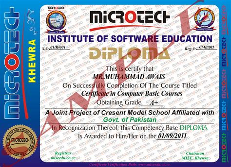 Employment Verification Letter Nyc Doe Education Certificate Education Certificate Verification