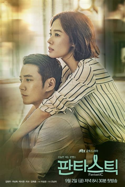 Dvd Drama Korea My Golden Live fantastic korean drama asianwiki