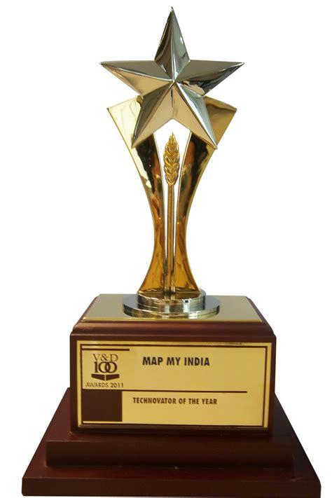 award images awards
