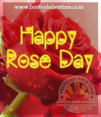 rose day lovely wallpaper     ul hindu