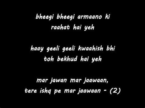 mb mar jawan fashion badmash remix  lyrics