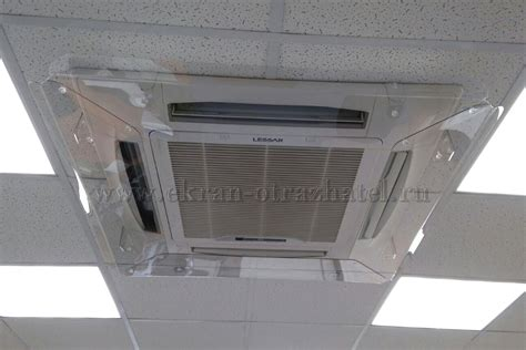 air vent deflector ceiling deflector redirect air conditioner cassette system wing