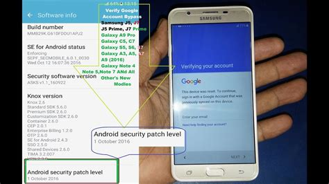 reset samsung knox password bypass google account samsung galaxy j7 prime j5 prime