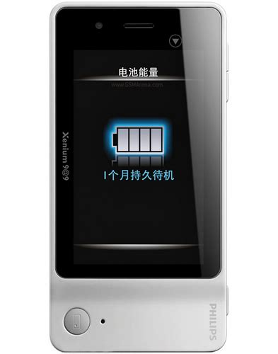 Sony Ericsson K700 Silikonsarung Hp philips xenium k700 phone photo gallery official photos