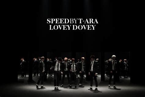 Lagu Speed Loveydovey Plus | video speed rilis mv lovey dovey plus dalam 2 versi