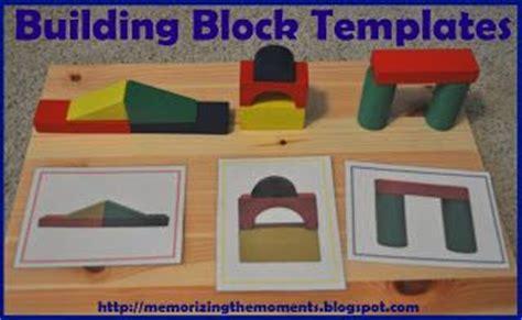 87 Best Images About Preschool Block Center Ideas On Pinterest Cognitive Activities Early Building Blocks Template