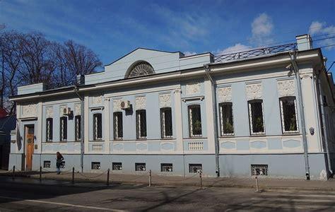 Beria Size S file moscow m nikitskaya st 28 1 beria s house 2010s