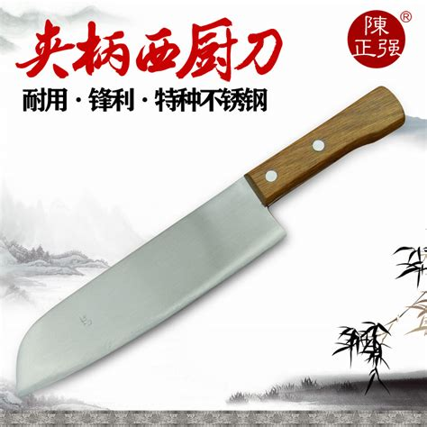 professional butchers knives popular professional butcher knives buy cheap professional