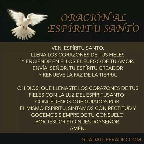 oracion al espiritu santo image gallery oracion al espiritu santo