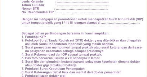tata cara membuat surat keterangan sehat pdgi cabang wonogiri tata cara syarat mengajukan izin