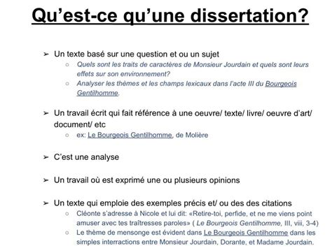 dissertations se comment faire une dissertation en philosophie