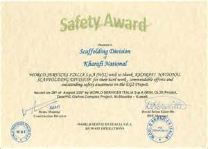 safety recognition certificate template safety appreciation certificate template
