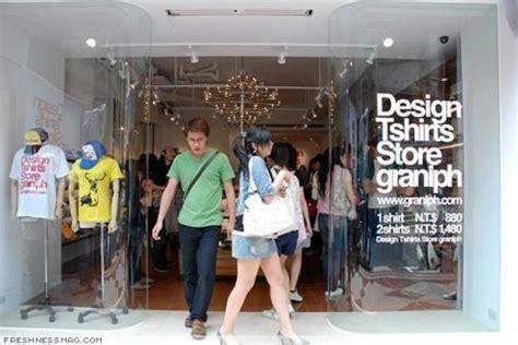 design t shirt store graniph design tshirts store graniph taipei freshness mag