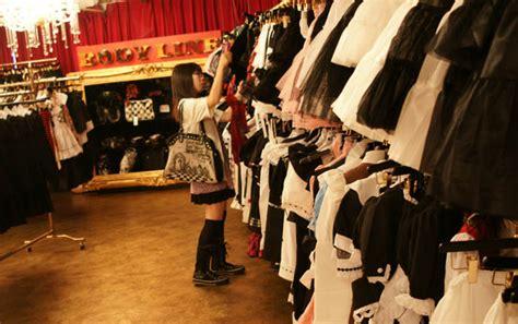 Vkei Visual Kei Harajuku Shirtblazer By Bodyline Japan bodyline harajuku shopping inexpensive dresses