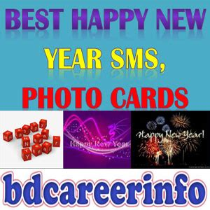 best new years texts best happy new year sms 2018