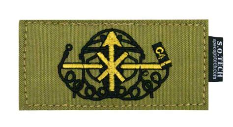 R36 Patch Eod Technician s o tech eod patch