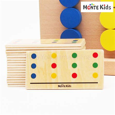 Kid Jp Mkburgers monte kids mk 001 色合わせパズル モンテッソーリ教具や教材 知育玩具