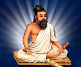 thirukkural tamil quotes hd wallpapers best thiruvalluvar thiruvalluvar vikadakavi