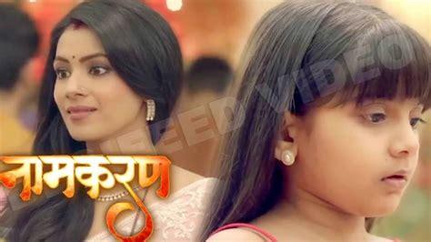 tv serial aa leke chalu tujhko naamkaran plus tv serial