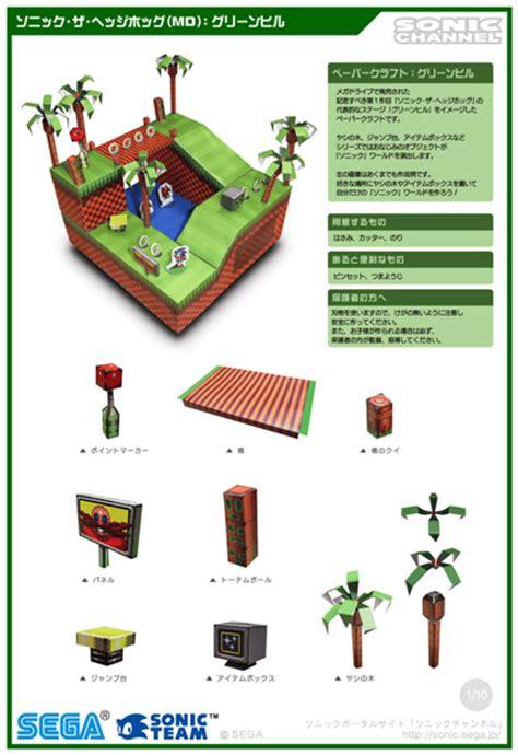 Papercraft Pdf - 3d sonic paper crafts