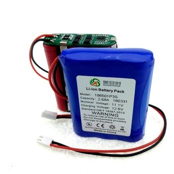 lights with small battery pack light small cost efficiency rechargeable 12v dc lithium