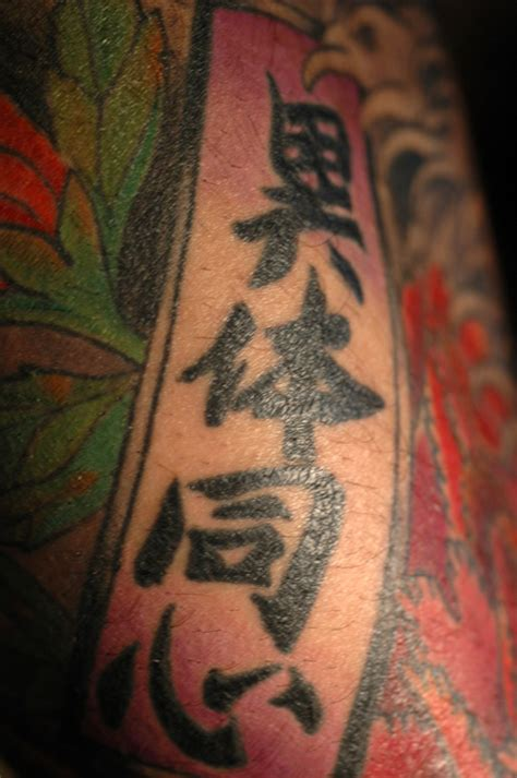 japanese tattoo close up tattoo designs by leon bender