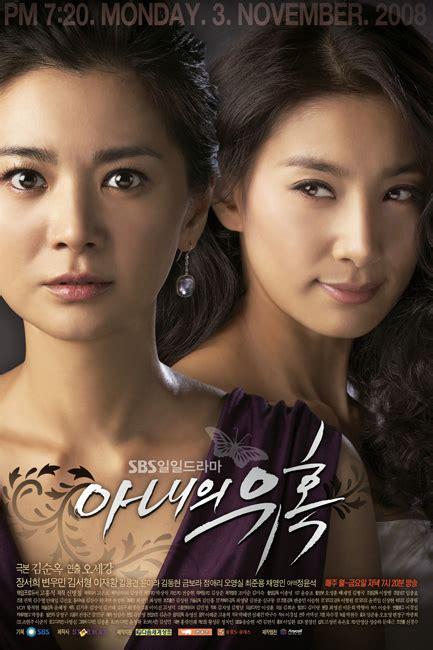 film korea terbaik se asia temptation of wife asianwiki